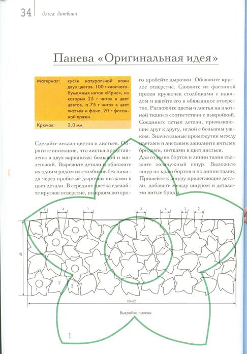 http://www.magiya.com.ua/forum/download/file.php?id=6061&sid=92f62d26e4b3b61656a0d992c7be067c&mode=view