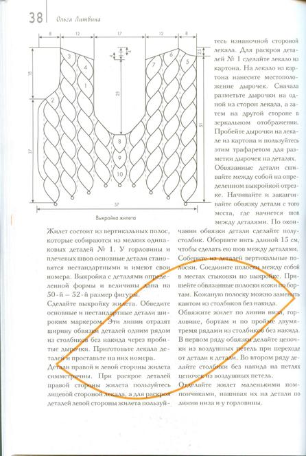 http://www.magiya.com.ua/forum/download/file.php?id=6064&sid=92f62d26e4b3b61656a0d992c7be067c&mode=view