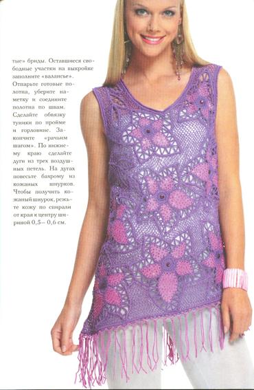 http://www.magiya.com.ua/forum/download/file.php?id=6069&sid=92f62d26e4b3b61656a0d992c7be067c&mode=view