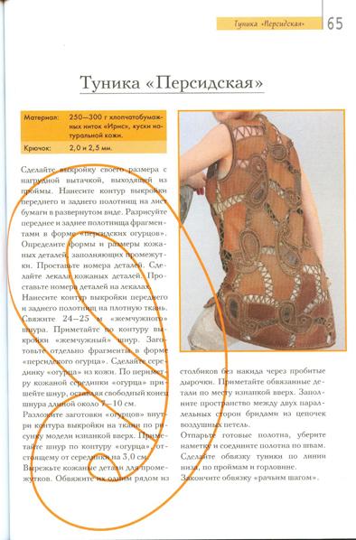 http://www.magiya.com.ua/forum/download/file.php?id=6071&sid=92f62d26e4b3b61656a0d992c7be067c&mode=view