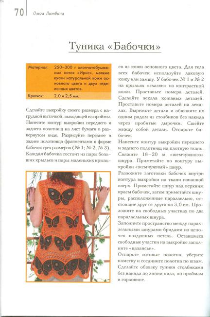 http://www.magiya.com.ua/forum/download/file.php?id=6076&sid=92f62d26e4b3b61656a0d992c7be067c&mode=view