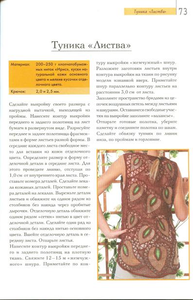 http://www.magiya.com.ua/forum/download/file.php?id=6079&sid=92f62d26e4b3b61656a0d992c7be067c&mode=view