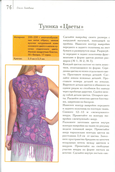 http://www.magiya.com.ua/forum/download/file.php?id=6083&sid=92f62d26e4b3b61656a0d992c7be067c&mode=view